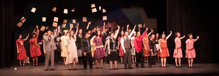 TCIS students in curtain call