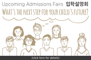 Admissions Fair Link Button